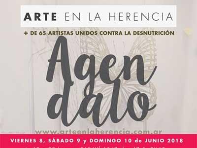 Arte en La Herencia 2018